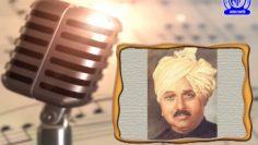 Anugoonj | Episode-34 | Pandit Vinayakrao Patwardhan