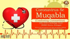 Coronavirus Se Muqabla: Advices & precautions to be taken by Patients suffering cardiac problem