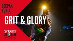 #GRITGLORY2019 | Deepak Punia  – Wrestling